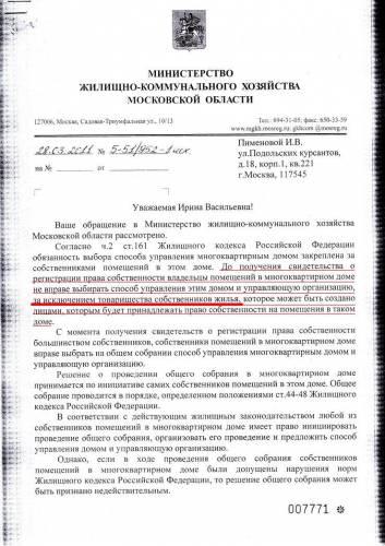 права при сносе дома судебная практика корзину Главная КАТАЛОГ